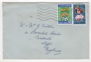 1973 TUNISIA Cover SOUSSE to WALSALL GB
