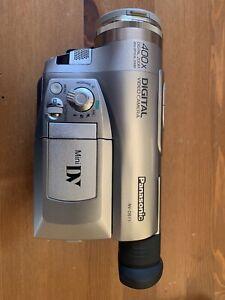 Panasonic NV-DS11 Camcorder - Grey