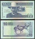 NAMIBIA - 10 Namibia Dollars ND (1993) UNC Pick 1a