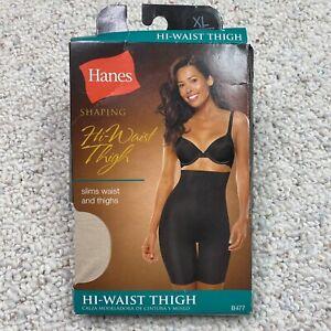 Hanes Womens Shaping Shorts sz XL Beige Hi Waist Thigh Soft Stretch New