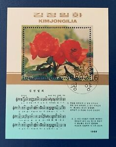 Korea 1989 canceled block flowers