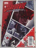 Daredevil #104 2007 Marvel Comics