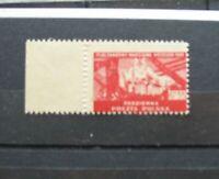 s1557a) Polen Untergrundpost 55g postfrisch Abart Einzelmarke