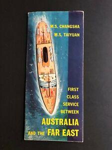 MS CHANGSHA & TAIYUAN - CHINA NAVIGATION |  Brochure Deck Plan