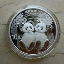 2019 China 30g Silver Panda Coin - 70th Diplomatic Relations China and Russia