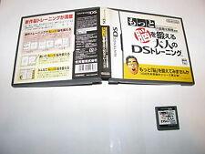 Motto Nou o Kitaeru Otona no DS Training Nintendo DS NDS Japan import no manual