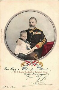 POSTCARD ROYALTY - ROMANIA  - THE KING AND PRINCE CAROL - CIRCA 1902