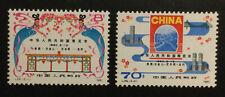 TDStamps: China PRC Stamps Scott#1626 1627 Mint NH OG