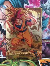 Son Goku UM11-CP1 CP Super Dragon Ball Heroes Mint Card SDBH