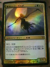 Sigarda, Host of Herons JAPANESE FOIL Avacyn Legend Angel Magic Mtg x1 1x #878