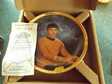 Star Trek 25th Anniversary Commemorative Collectors Plate, Limited Edition, NEW