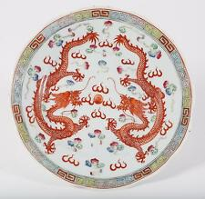 China Chinese Iron Red Double Dragon in Clouds Plate Guangxu ca. 19-20th c.