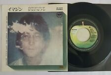 "JOHN LENNON IMAGINE / IT'S SO HARD JAPAN 7"" vinyl BEATLES"
