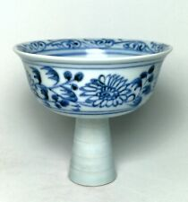 ED013 A rare fine blue and white stemcup depicting flowers Yuan/Early Ming 14thC