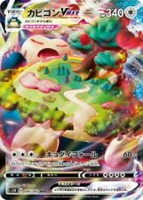 Snorlax V MAX - RRR 046/060-S1H-B/JAPANESE Pokemon Card