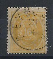 Islande N°5 Obl (FU) 1873 - 2eme choix Dentelés 14X13 1/2