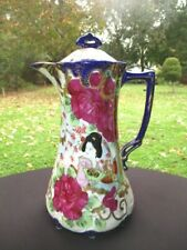 ROYAL IMARI COFFEE COCOA POT GEISHA IN GARDEN GOLD DETAILS COBALT BLUE WINE ROSE