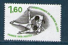 TIMBRE 2069 NEUF XX LUXE - CHAMPIONNATS DU MONDE DE JUDO