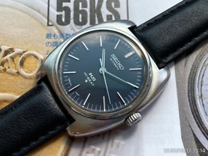 Seiko King Seiko 5621-7000 Vintage Hi-Beat OH SS Automatic Mens Watch Auth Works
