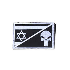 Band Israel flags Israel flag cloth patch Armband