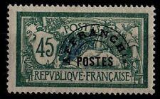 Préoblitéré : MERSON 44, Neuf * = Cote 50 € / Lot Timbre France