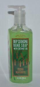 1 BATH & BODY WORKS TAHITI ISLAND MARGARITA DEEP CLEANSING HAND SOAP 8OZ COCONUT