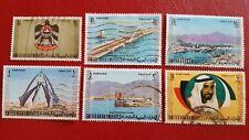 UNITED ARAB EMIRATES 1973 MI.NR between 4 and 12