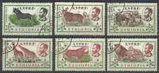 Timbres Animaux Ethiopie 371/6 o lot 25246
