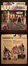 Bandai Gundam Fix Figuration #0009 + Gundam HWS