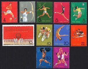 China PRC 1965 11 stamps Mi#903-913 CII6 MNH