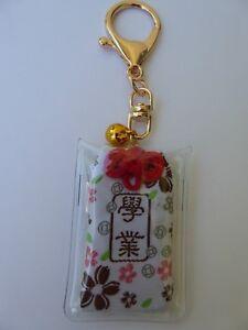 "1 pc Japanese Amulet ""GAKUGYO"" Academic Success Omamori Good Luck Charm"