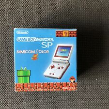 Console nintendo game boy advance SP edition famicom limited