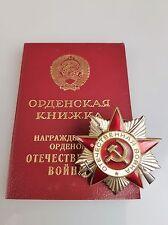 II WK Original Silber Orden Vaterländischer Krieg 2 Kl. Vaterländischen Krieges