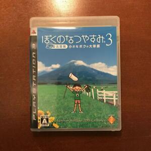 PS3 Boku no Natsuyasumi 3 30105 Japanese ver from Japan