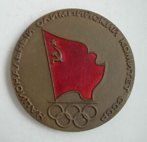 SOVIET RUSSIA OLYMPIC COMMITTEE MERITORIOUS MEDAL marked 1987 year
