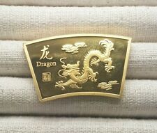 Chinese Dragon Fan Shaped Medallion 24ct Gold Plated Chinese Lunar Year Preloved