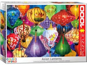 Eurographics 1000 Piece Jigsaw Puzzle - Asian Lanterns