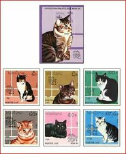 LAO8901 Cats 6 stamps and block MNH POSTES LAO 1989