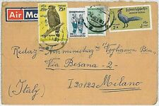 BIRDS - POSTAL HISTORY - BURMA: STAMPS on AIRMAIL COVER 1981