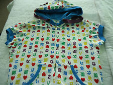 Girls XL Extra Large Short Sleeve Hoodie with Hearts and Asian Symbols