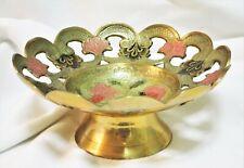 Vtg Brass, Cloisonne, Pedestal Bowl, from India pierced 6.5� d x 2.5�t