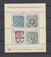 S15495) Portugal MNH Neuf Tiles (1447-1595) S/S