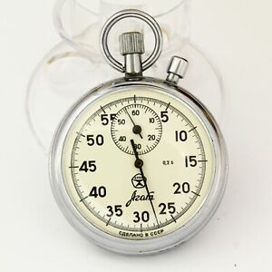 AGAT 4295B mechanical sport stopwatch, 16 Jewels 1980's Zlatoust Watch Factory
