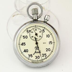 AGAT 4295B mechanical sport stopwatch, 16 Jewels 1980's Zlatoust Watch Factory