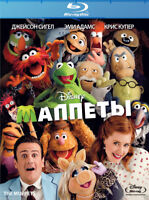 *NEW* The Muppets (Blu-ray, 2012) Russian,English,Portuguese,Spanish