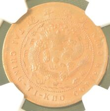 1906 CHINA Chekiang 10 Cent Copper Dragon Coin NGC AU Details