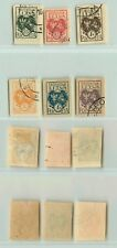 Central Lithuania 1920 SC 1-6 used imperf . f5792