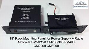 "19"" Rack Mount Panel for Power Supply + Radio Motorola SM50/120 M1225 CM200/300"