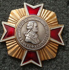 RUSSIAN   EMPEROR  TZAR PAVEL I / PAUL I/  BADGE PIN  medal order