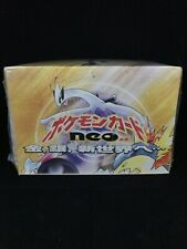 Pokemon Japanese Neo Genesis Booster Box Factory Sealed 60 Packs